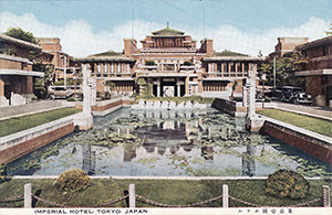 図5-2-8:旧帝国ホテル