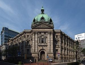 図3-4-1:旧横浜正金銀行本店